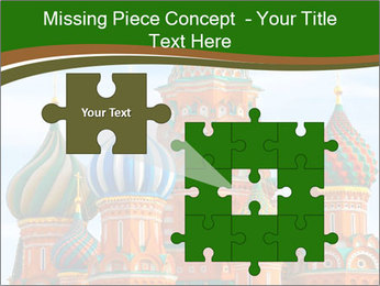 Place In Moscow, Saint Basil's Cathedral PowerPoint Templates - Slide 45