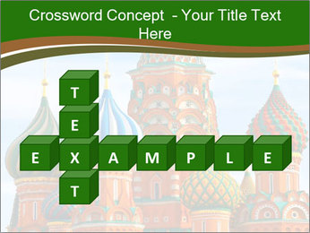 Place In Moscow, Saint Basil's Cathedral PowerPoint Templates - Slide 82