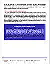 0000093047 Word Template - Page 5