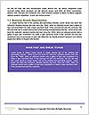 0000093224 Word Templates - Page 5