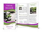0000093233 Brochure Templates
