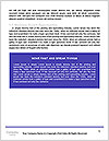 0000093270 Word Templates - Page 5