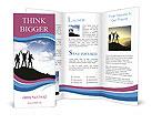 0000093303 Brochure Template