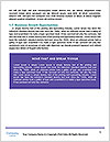 0000093316 Word Templates - Page 5