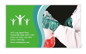 0000093320 Business Card Templates