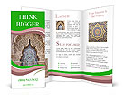 0000093475 Brochure Template