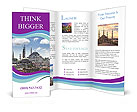 0000093711 Brochure Templates