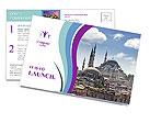 0000093711 Postcard Templates