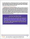 0000093721 Word Templates - Page 5
