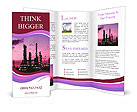 0000093731 Brochure Template