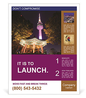 0000093799 Poster Template