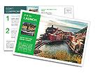 0000093823 Postcard Template