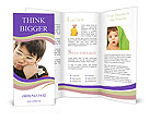 0000093869 Brochure Templates