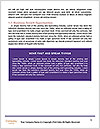 0000093976 Word Templates - Page 5