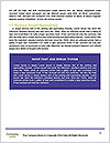 0000094089 Word Templates - Page 5