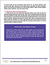 0000094130 Word Templates - Page 5