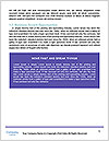 0000094220 Word Templates - Page 5