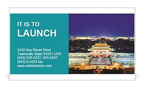 0000094476 Business Card Templates