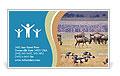 0000094480 Business Card Templates
