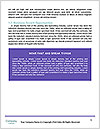 0000094538 Word Templates - Page 5