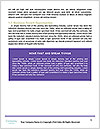 0000094707 Word Templates - Page 5