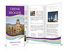 0000095605 Brochure Templates