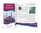 0000095607 Brochure Templates