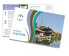 0000096069 Postcard Templates