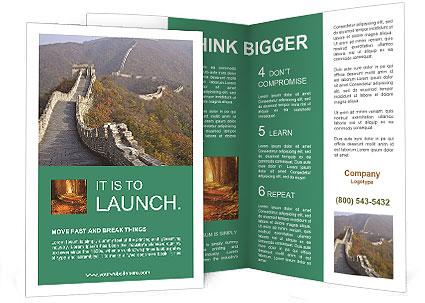 0000096509 Brochure Template