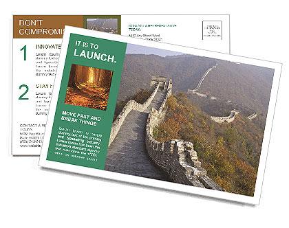 0000096509 Postcard Template