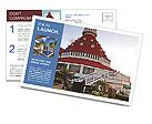 0000096551 Postcard Templates