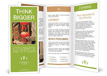 0000096647 Brochure Template