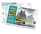 0000096650 Postcard Templates
