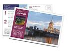 0000096700 Postcard Template