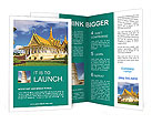 0000096826 Brochure Templates