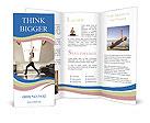 0000097790 Brochure Template