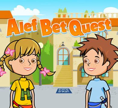 BEHRMAN HOUSE - ALEF BET QUEST