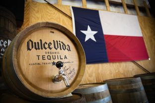 Dulce Vida Spirits headquarters, Austin, Texas