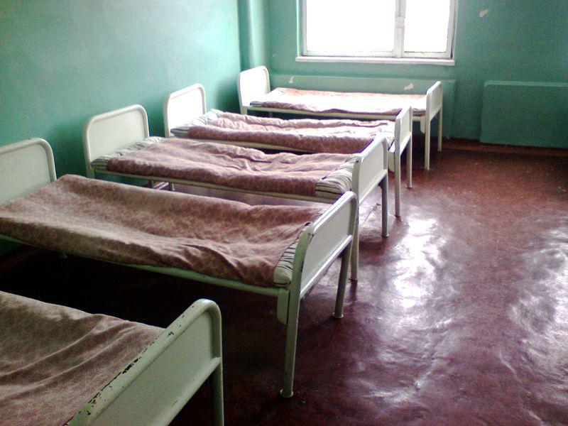 Hospital Bed Assistance