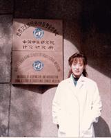 Li Jie Chu-McGimsey, L.Ac.