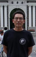 Frank Xu, Master
