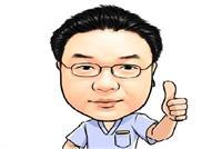 JIN KIM, DR OF ORIENTAL MEDICINE