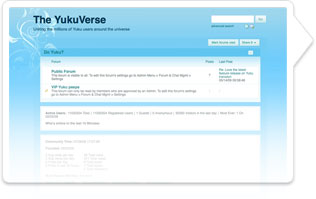 yuku message board screenshot