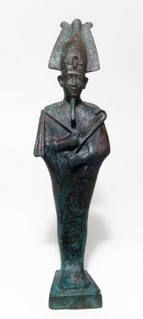 Lot Auction 44: Fine Ancient Artifacts