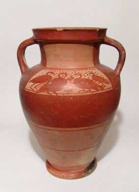 Lot Antiquities Auction 51: Discovery Sale