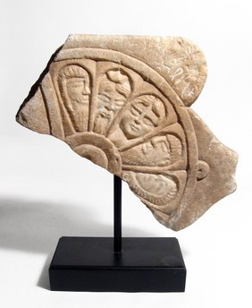 Lot Antiquities Auction 54: Discovery Sale