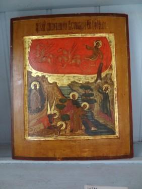 Lot Judaica Collection: Mane-Katz & Rare Items