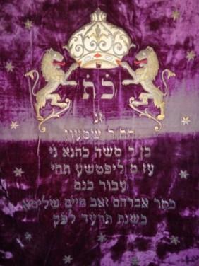 Lot Coins, Judaica and Jewish Art