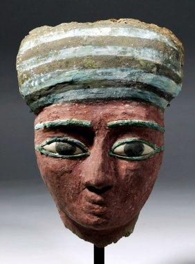 Lot Exceptional Antiquities / Ethnographic Art