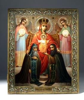 Lot Museum-Exhibited Russian Icons, Religious Art